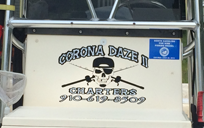 Wrightsville Beach Fishing Charter