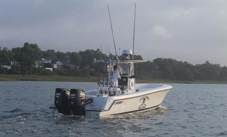 Wrightsville Beach Fishing Charters